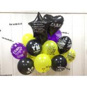 гелиевые шарики приколы черный юмор в Ялте и Симферополе