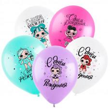 ПОШТУЧНО гелиевые шары цветные модные куклы лол