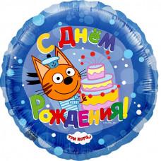 Испания Flexmetal 18 дюймов Круг, Три кота торт HB, Синий ДБ  гелиевый шарик