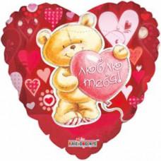 Conver Люблю тебя медведь стоит  гелиевый шарик