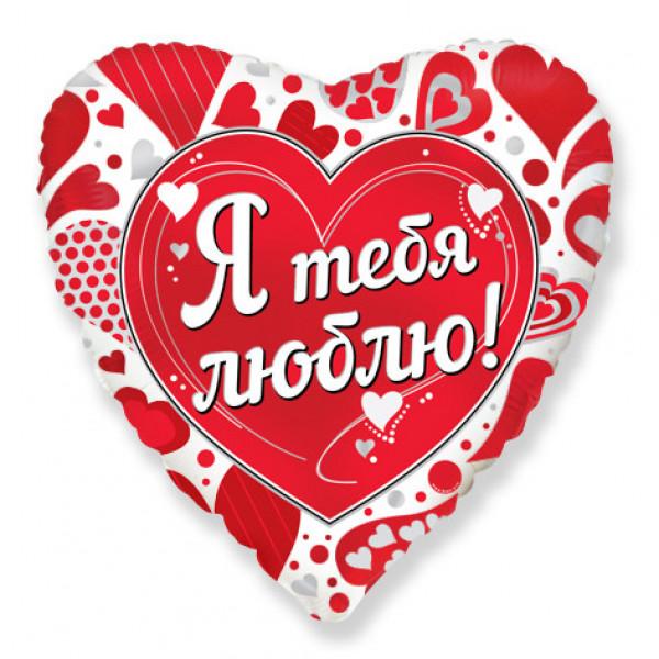 Мое, картинки сердечко с надписью красивой