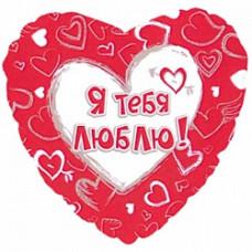 CTI Сердце, Я тебя люблю красный ободок  гелиевый шарик