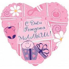 CTI С днем рождения малыш розовое сердце ДБ  гелиевый шарик