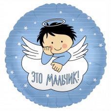 Агура 46 см. круг, С Рождением Мальчика! (ангелочек), Голубой ДБ  гелиевый шарик