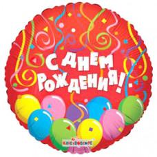 Conver 45см ДР круг красный серпантин с шарами рус15 МФ  гелиевый шарик