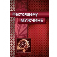 """ПРАЗДНИК АО Празднуем вместе"""