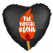 Агура Сердце, Ты просто огонь, Черный ДБ  гелиевый шарик