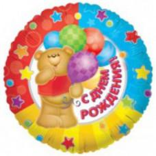 Conver 45см Круг С ДР Медвежонок с шарами рус9  гелиевый шарик