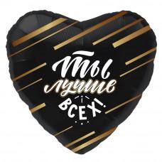 Агура, Сердце, Ты Лучше Всех!, Черный ДБ  гелиевый шарик