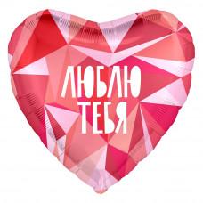 Агура, Сердце, Люблю Тебя (геометрический узор), Розовый ДБ