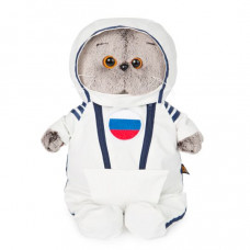 Мягкая игрушка Ks25-067 Басик в костюме космонавта 25 см